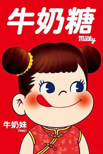 不二家牛奶妹 - 中華服飾裝扮 1000塊 (50×75cm)