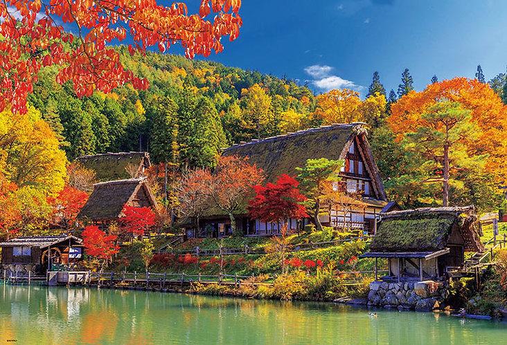 日本風景 - 紅葉之飛騨 1000塊 (49×72cm)