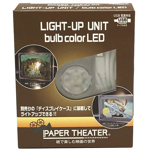 Paper Theater 專用USB外置燈座 (電燈泡LED)