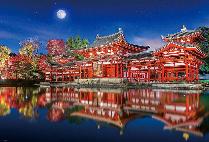 日本風景 - 平等院鳳凰堂 1000塊 (49×72cm)