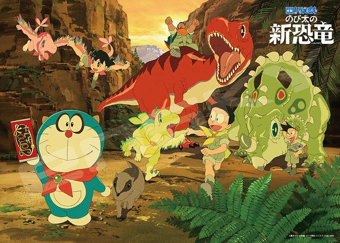多啦A夢 - 大雄的新恐龍:龍的好朋友 300塊 (38×53cm)