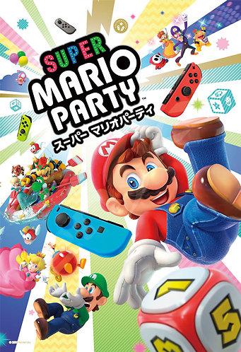 Super Mario - Super Mario Party 300塊 (26×38cm)