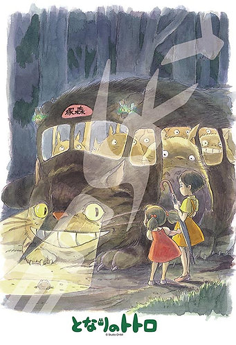 龍貓 - 貓巴士晚間到著 300塊 (26×38cm)