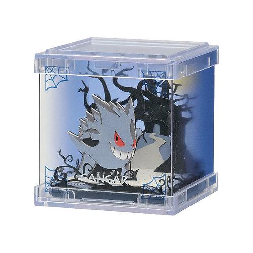 Paper Theater Cube - 寵物小精靈 耿鬼