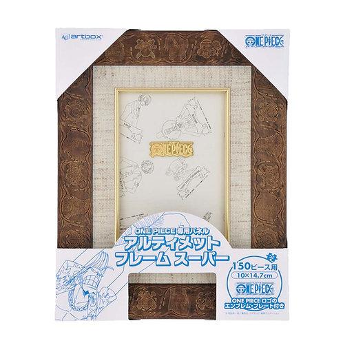 海賊王角色雕刻框 豪華版 - 10×14.7cm (150塊)