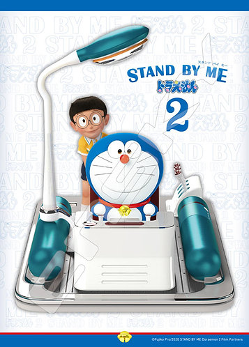 多啦A夢 - Stand by Me 2 時光機 500塊 (38×53cm)