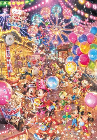 (夜光) 迪士尼 - 暮光公園 300塊 (30.5×43cm)