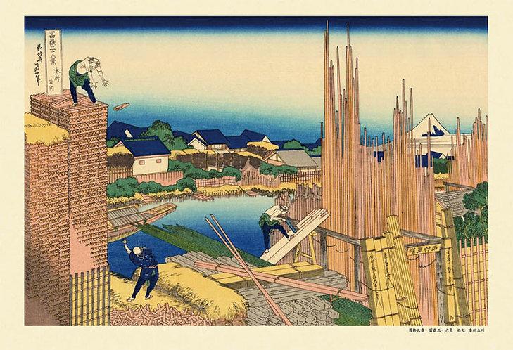 葛飾北齋 - 本所立川 (冨嶽三十六景) 300塊 (26×38cm)