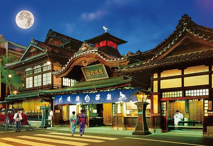 日本風景 - 道後温泉 300塊 (26×38cm)