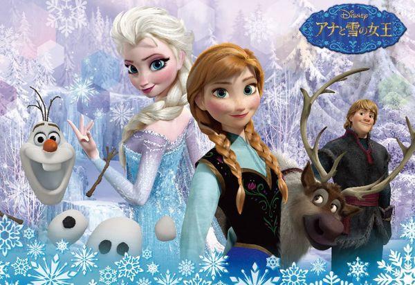 兒童向 - 魔雪奇緣 安娜和雪之女王 60塊 (26×37.5cm)