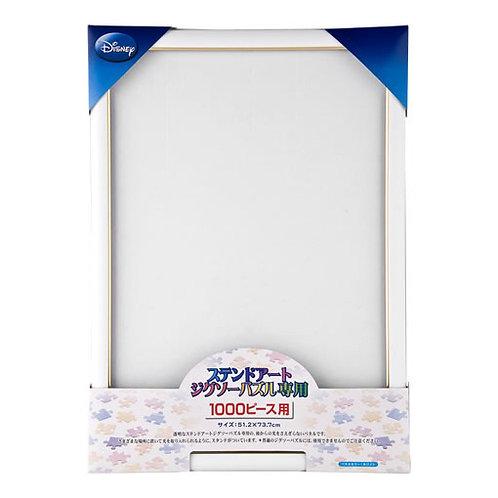 迪士尼透明專用框 - 51.2×73.7cm (1000塊)