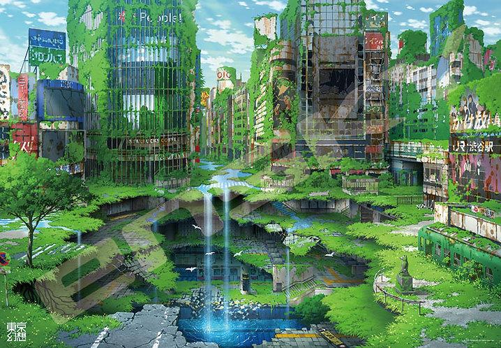東京幻想 - 澀谷地下迷宮幻想 1000塊 (51×73.5cm)