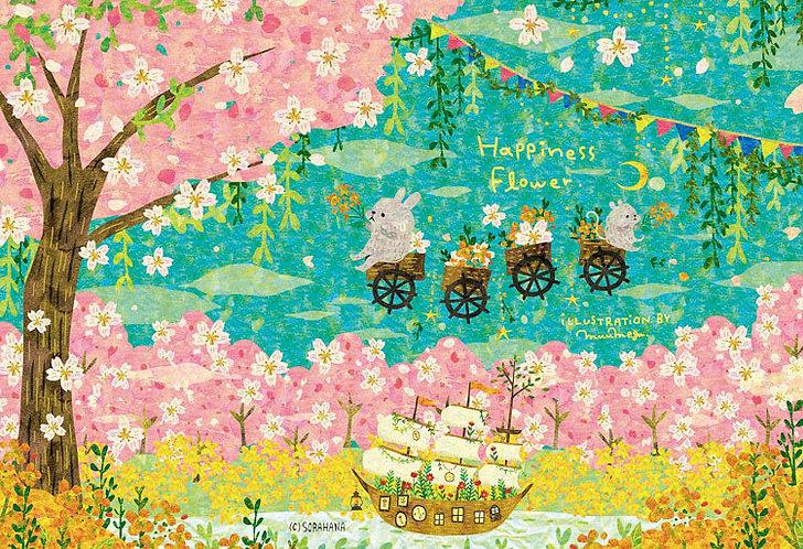Muumegu - Happiness Flower 300塊 (26×38cm)