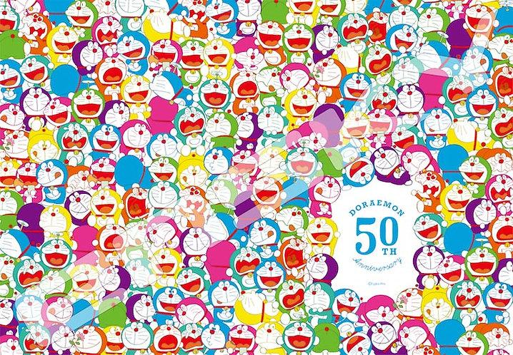 多啦A夢 - 多彩的多啦A夢 1000塊 (51×73.5cm)