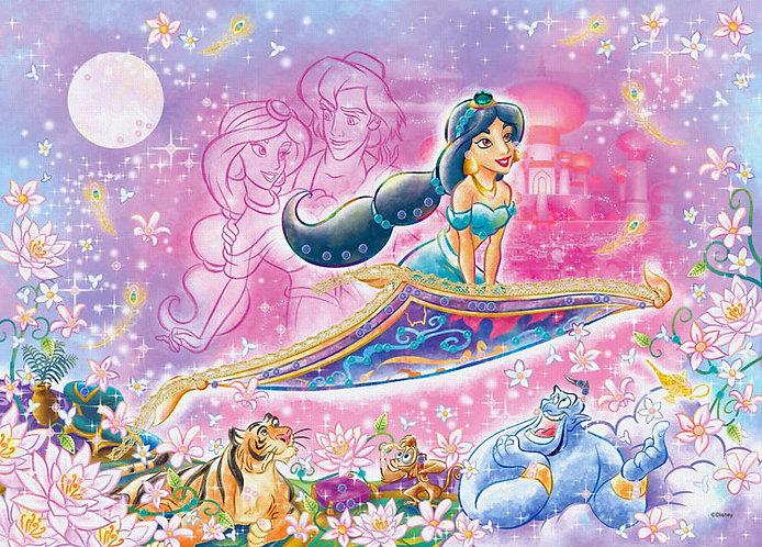 (布料質地) 阿拉丁 - 異國情調 (Jasmine) 500塊 (38×53cm)