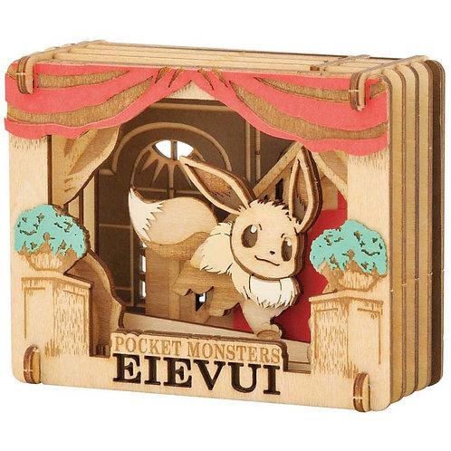 (木質) Paper Theater - 寵物小精靈 伊貝