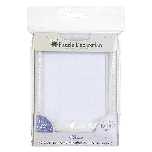 迪士尼布料專用框 白銀色 - 10×14.7cm (70塊)