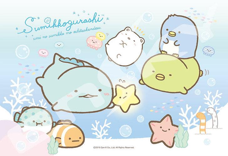 角落生物 - 海洋可愛生物 300塊 (26×38cm)