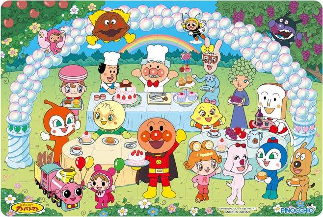 兒童向 - 麵包超人 花園派對 80塊 (26×37.5cm)