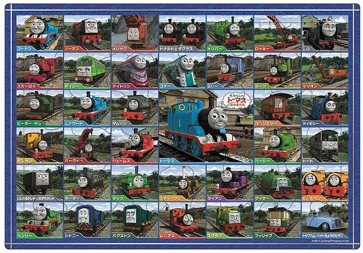 兒童向 - Thomas小火車 Thomas好友 85塊 (26×37.5cm)