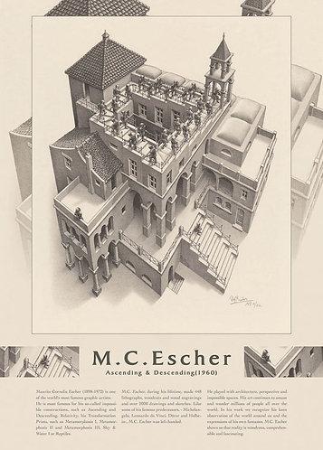 M.C. Escher - 上下階梯 500塊 (38×53cm)