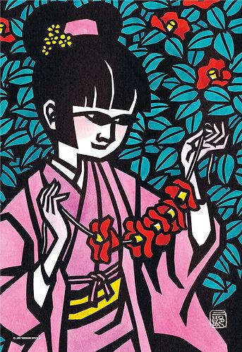 滝平二郎 - 茶花 300塊 (26×38cm)