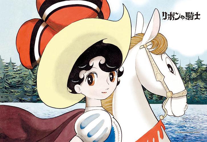 手塚治虫 - 緞帶騎士 300塊 (26×38cm)
