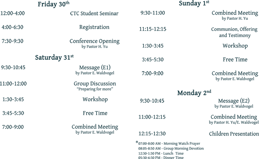 2019_cdc_eng_schedule.png