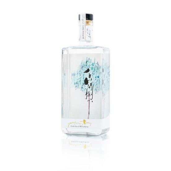 白蘭樹下毯酒 Perfume Trees Gin (500ml ABV 45%)