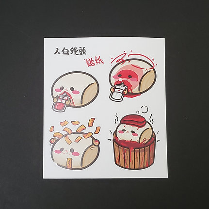 Mr.PooP | 人血饅頭貼紙