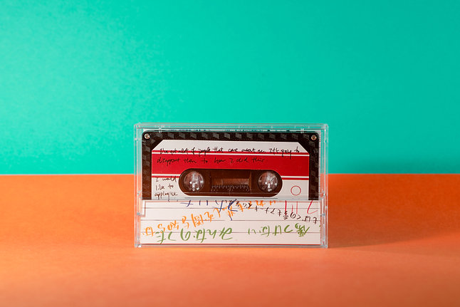 Prune Deer | Cassette ver. of <Insufficient Postage> 專輯