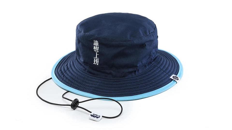 KOLOR | 「誰想上班」漁夫帽