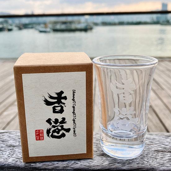 無謂野MoWaiYea|香港加油shot glass