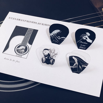 Stayawayfromblackhole | born to be free / 抗爭義賣款 Guitar Pick Set