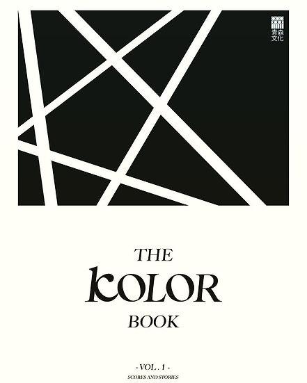 KOLOR   《The Kolor Book Vol.1》
