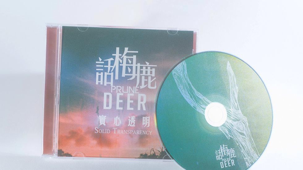 Prune Deer | <Solid Transparency> 專輯