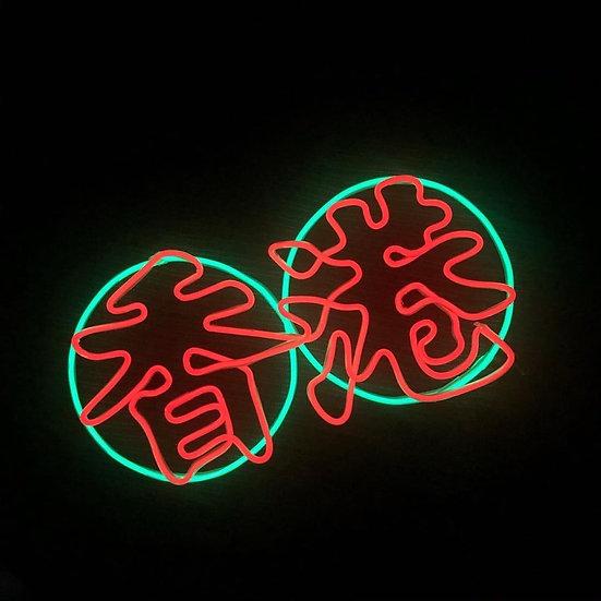 neonlitehk | <香港> 霓虹燈牌