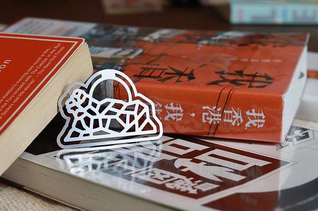 buzzztore_bookmark.jpg