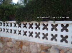 אלמנט גמר לביום קיר משרביות מבטון