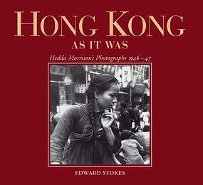 Hong_Kong_As_It_Was.jpg