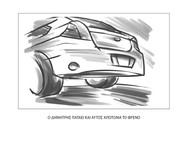 carsafe storyboards16.jpg