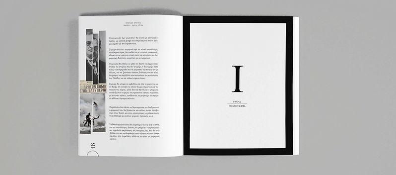 openbook2b.jpg
