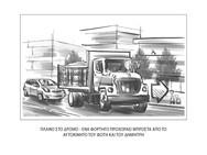 carsafe storyboards11.jpg