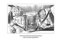 carsafe storyboards10.jpg