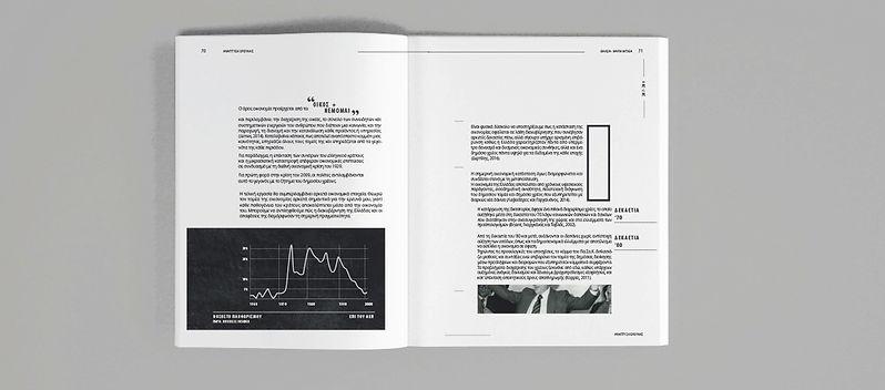 openbook-anaptyksi-3.jpg