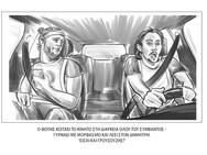 carsafe storyboards22.jpg