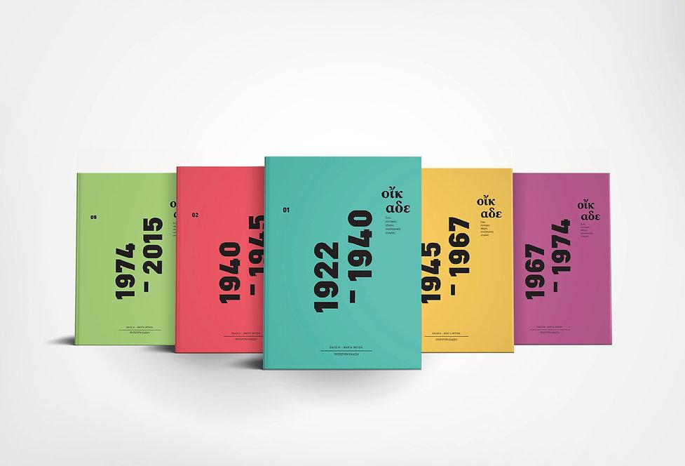 oikade-books.jpg