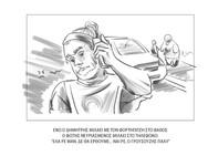 carsafe storyboards24.jpg