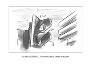 carsafe storyboards13.jpg