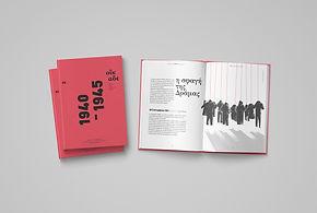 Book Mockup-Freebie-by PuneDesign.jpg